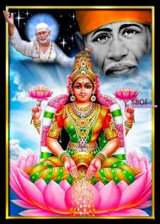 amashti  Sri Sai Gubera Lakshmi Pooja