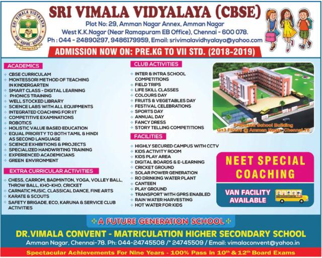 sri-Vimala-Vidyalaya-School