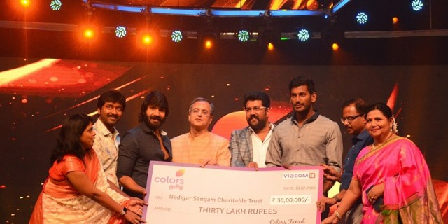 channel COLORS Tamil donates Rs. 30 Lakhs to Nadigar Sangam