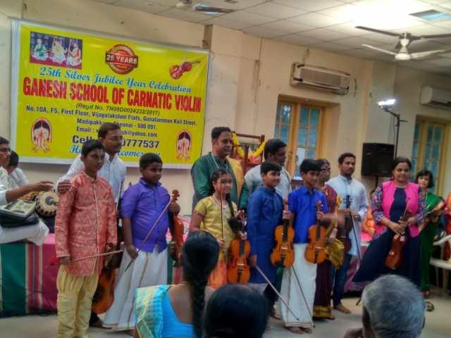 Ganesh school Carnatic violin