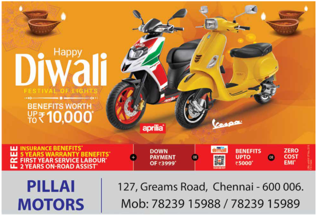 Pillai Motors Greams road