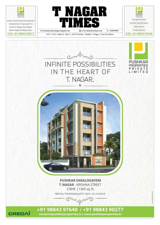 T Nagar_Times_05_05_19_J1