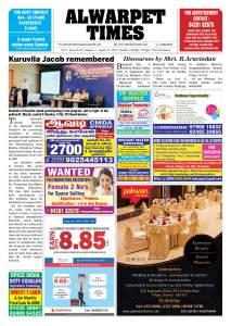 Alwarpet_Times_11_08_19