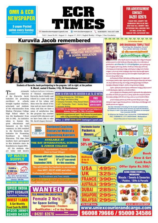 ECR_TIMES_11_08_19