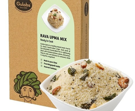 Gulabs Upma Mix
