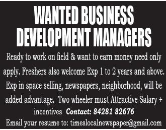 Marketing Job Opening Chennai