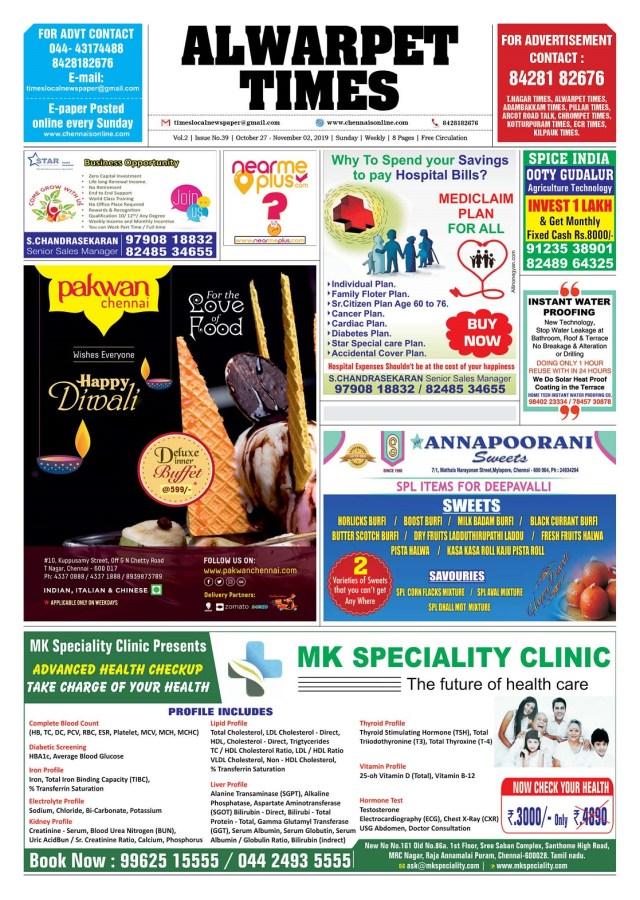 Alwarpet_Times-27-10-19