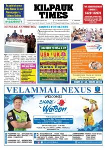 Kilpauk-Times-13-10-19