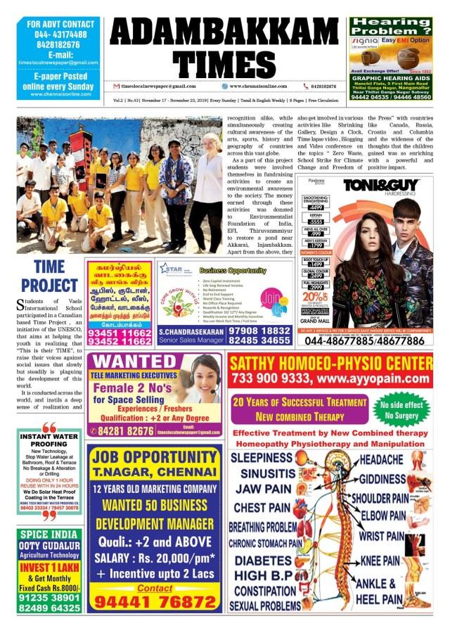 Adambakkam-Times-17-11-19