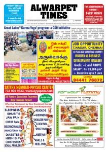 Alwarpet_Times-17-11-19