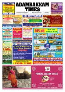 Adambakkam-Times-22-12-19