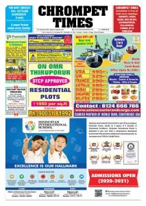 Chrompet_Times-08-12-19