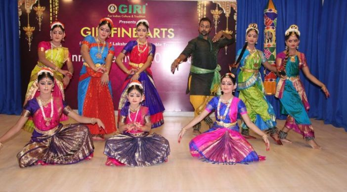 GIRI's Annual Music and Dance Festival 2019-20