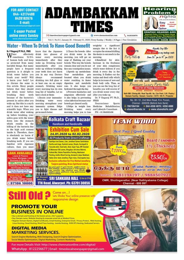Adambakkam-Times-26-01-2020