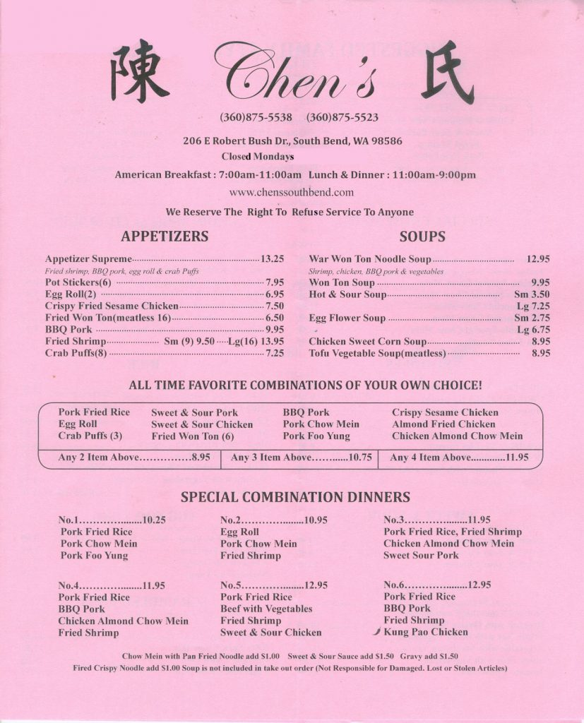 Page 1 Of Chen's South Bend, Wa Chinese Restaurant