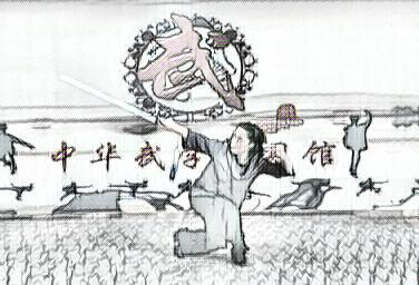 La maestra Carmela Filosa esegue la posizione Xiebu