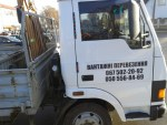 Вантажні перевезення в кагарлику