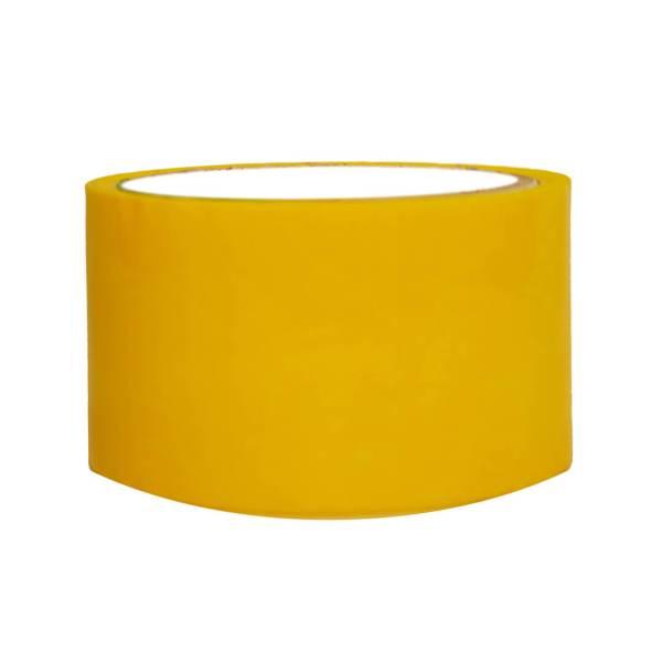 """Yellow Floor Marking Tape - 72mm / 03"""" Width"""