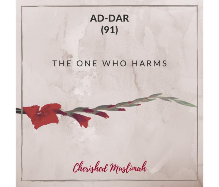 Divine Name: Ad-Dar