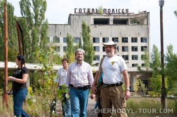 Экскурсии на один полный день в Чернобыльскую зону и Припять