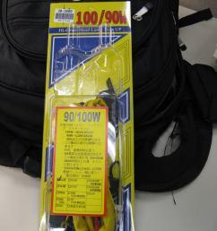 jeep xj headlight wiring upgrade wiring diagram pos 2000 jeep xj headlight wiring harness jeep xj headlight wiring harness [ 768 x 1024 Pixel ]