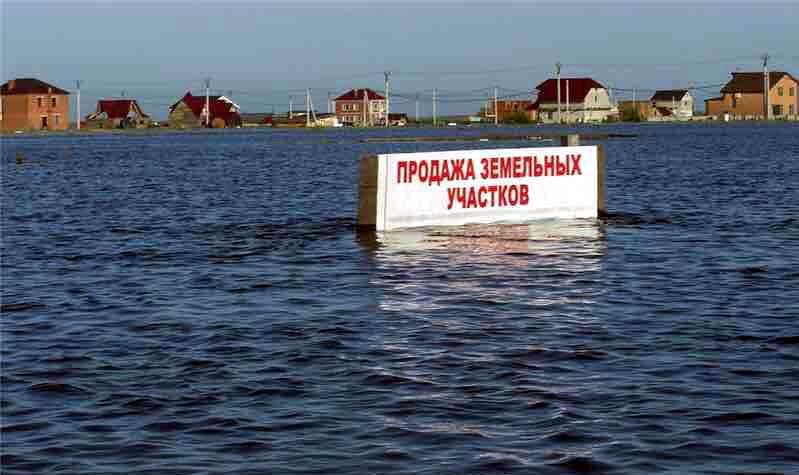 Городище. Ответственность за покупку земли на береговой линии лежит на покупателях