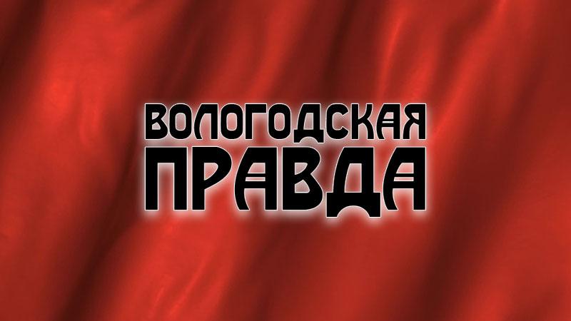 О подготовке к выборам Президента РФ
