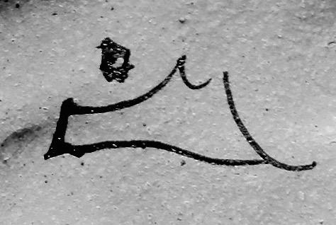 Mountain Signature