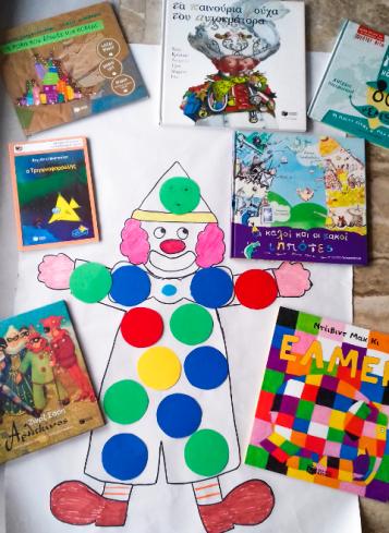 Γράφουμε σε χρωματιστούς κύκλους από χαρτόνι χαρακτηριστικές φράσεις, λέξεις ή ακόμα και πληροφορίες από το εξώφυλλο (όνομα, συγγραφέα, τίτλο, εικόνα ή κάποιον χαρακτήρα κλπ) από βιβλία και παραμύθια που έχουμε διαβάσει με τα παιδιά μας.  Στη συνέχεια, τοποθετούμε πάνω στο κλόουν  τους κύκλους που φτιάξαμε