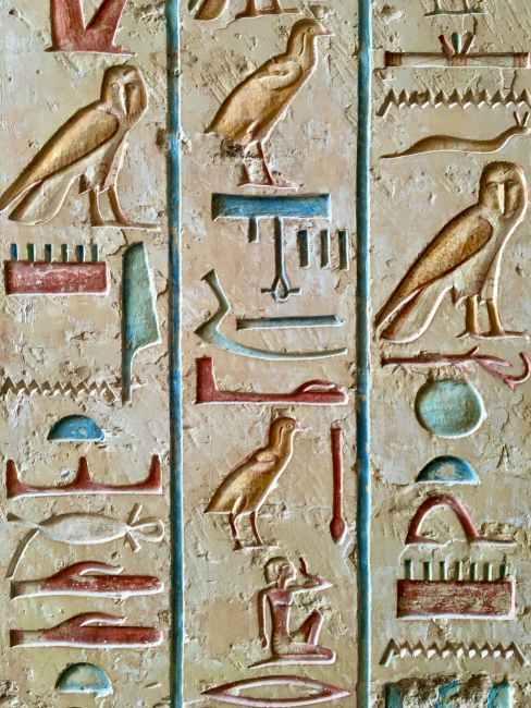 Most early written language, like Egyptian hieroglyphs, were pictograms.