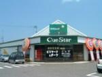 福島県のビリヤード場「キュースター」に行ってきた
