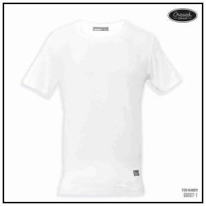 <b>GUMINGTU</b> <br>G8007-1 | White
