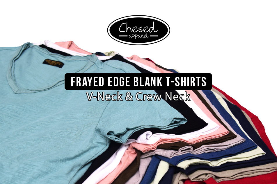 Frayed Edge Blank T-Shirts
