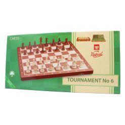 Wegiel 木製チェスセット トーナメントNo.6 52cm 15