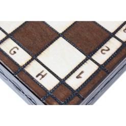 木製チェスセット ロード 31cm 3