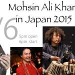 6.6 Sat. Mohsin Ali Khan、ヨシダダイキチ、U-zhaan@Asahi Art Square