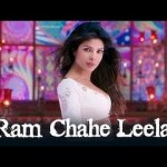 Ram Chahe Leela – Goliyon Ki Rasleela Ram-leela ft. Priyanka Chopra