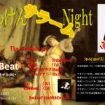 4.23 Sat. Salam DJ @甲府Heart Beat ぶろっけんサラームNight
