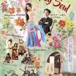 9.10 Sat. Salam DJ in Gypsy Soul @札幌PROVO