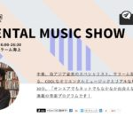 20191214J-WAVE Oriental Music Show:WOMEX pt2