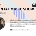20190921J-WAVE Oriental Music Show:New Releases