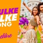 Khulke Dulke | Befikre | Ranveer Singh | Vaani Kapoor | Gippy Grewal | Harshdeep Kaur