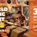 20180311World Music Night@高崎RebelBooks