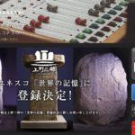 ラジオ高崎Air Place Saturday毎月第三土曜にサラーム出演します!