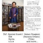 20180506Sun:Stereo Phonica@宮古島Cafe Breath