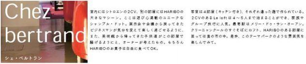 Japan article