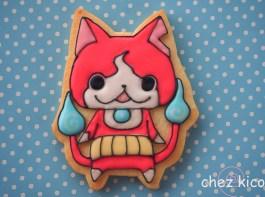 妖怪ウォッチ・ジバニャンのアイシングクッキーの作りかた