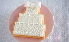 ウエディングケーキのアイシングクッキー
