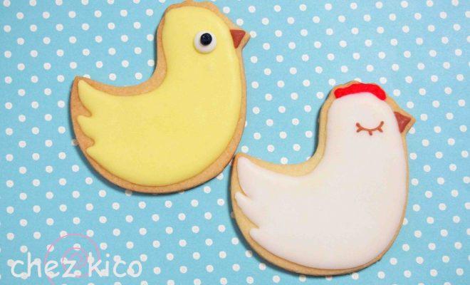 シンプルでかわいいひよこのアイシングクッキーの作り方