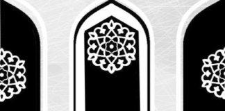 পরামর্শভিত্তিক জীবন ও আল্লাহ তাআলার ওপর ভরসা মানবতার মুক্তির চাবিকাঠি